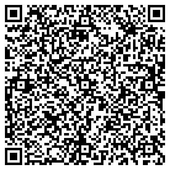 QR-код с контактной информацией организации Немира, ООО
