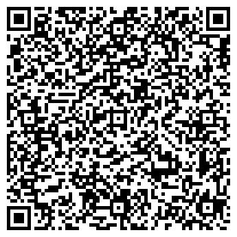 QR-код с контактной информацией организации АГРОСЕПЛАЙ, ЧП