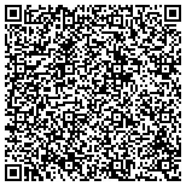 QR-код с контактной информацией организации Душица, ООО