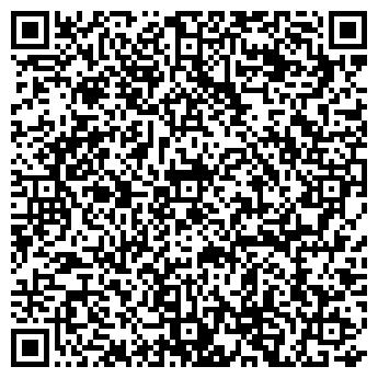 QR-код с контактной информацией организации Химфарма, ООО