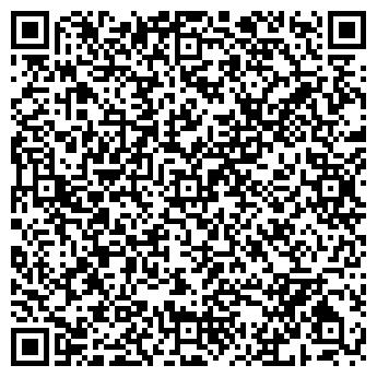 QR-код с контактной информацией организации Агро-МВ, ЧП