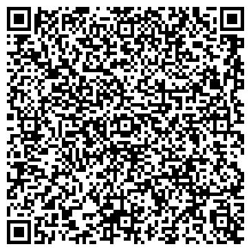 QR-код с контактной информацией организации ФОП Паламарчук С.С.