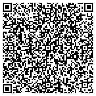 QR-код с контактной информацией организации Галаган А.Н., ООО