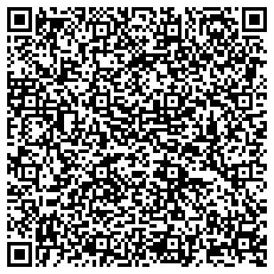 QR-код с контактной информацией организации Intersystems (Интерсистемс), ООО