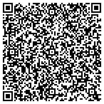 QR-код с контактной информацией организации Гера ЛТД НПЦ, ООО