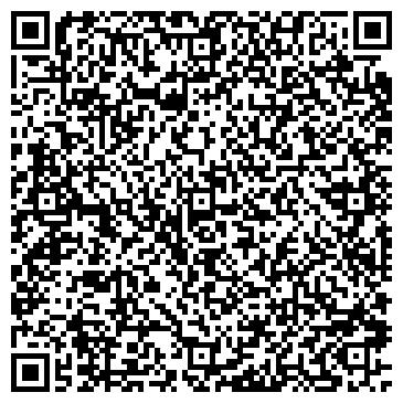 QR-код с контактной информацией организации СВ-СМАРТ, ООО
