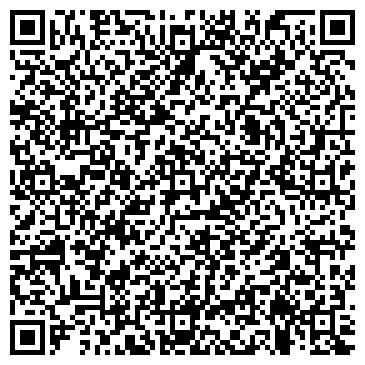 QR-код с контактной информацией организации Сд трейд, ЧП (SD Трейд)
