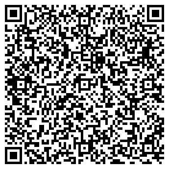 QR-код с контактной информацией организации Коксотрейд, ООО