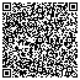 QR-код с контактной информацией организации ГЕЛЕНА, ТОО