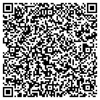 QR-код с контактной информацией организации ДКА, ООО