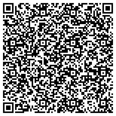 QR-код с контактной информацией организации Казятинский птицекомбинат, ООО