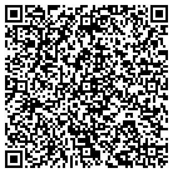 QR-код с контактной информацией организации Химия, ООО