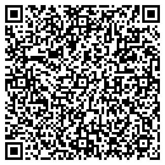 QR-код с контактной информацией организации ТИГРАЛ-ЭКО-СТРОЙ