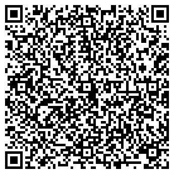 QR-код с контактной информацией организации ЯМАЛ ОЗДОРОВИТЕЛЬНЫЙ КОМПЛЕКС