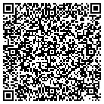 QR-код с контактной информацией организации Бик, МЧП