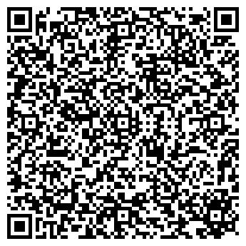 QR-код с контактной информацией организации Актив, ЧП