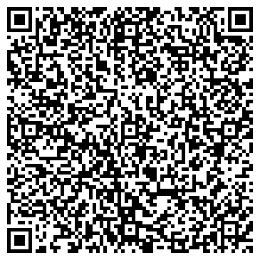 QR-код с контактной информацией организации Пек Компания, ООО