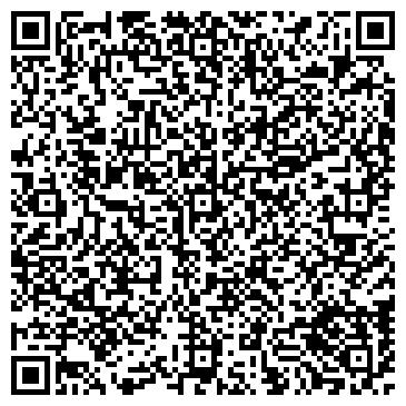 QR-код с контактной информацией организации Стабилон, ООО