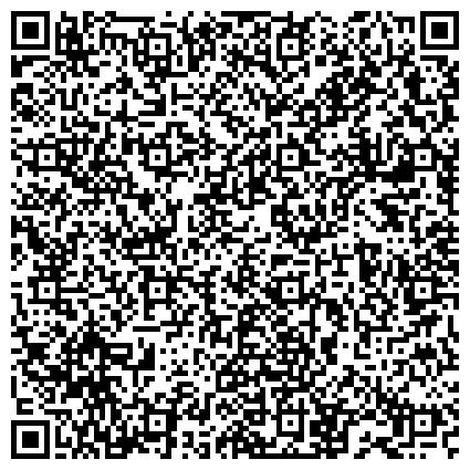 QR-код с контактной информацией организации ООО УРЮПИНСКИЙ БУЛОЧНО-КОНДИТЕРСКИЙ КОМБИНАТ