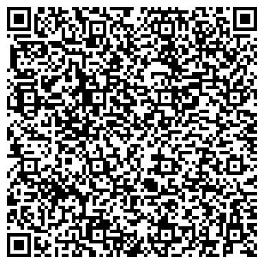 QR-код с контактной информацией организации Бджильнянский спиртовой завод, ГП