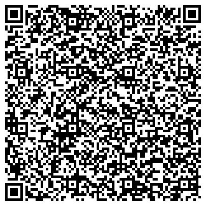 QR-код с контактной информацией организации Спиртзавод Холминский, ГП