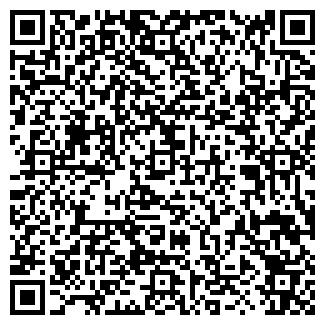 QR-код с контактной информацией организации ООО ПЕРОВО