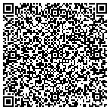 QR-код с контактной информацией организации Шостка-Химпродукт, ООО