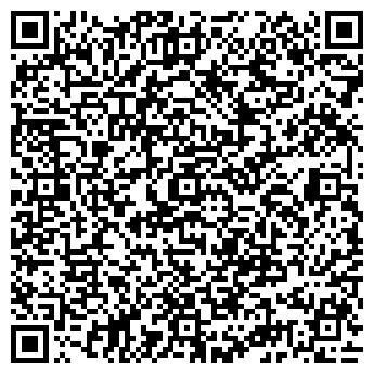 QR-код с контактной информацией организации ППГВ, ООО
