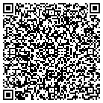 QR-код с контактной информацией организации Юси, ООО