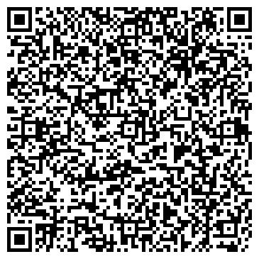 QR-код с контактной информацией организации Paloma brava (Палома Брава), ТОО