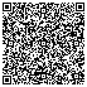 QR-код с контактной информацией организации ФЛП Сущенко