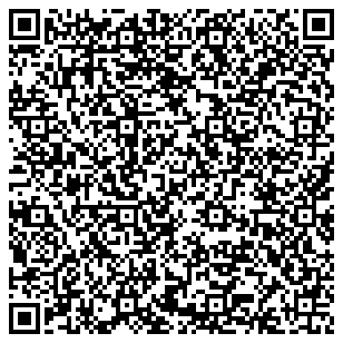 QR-код с контактной информацией организации Надежность, ТОО