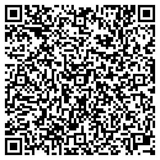 QR-код с контактной информацией организации ИМ. 8 МАРТА, ЗАО