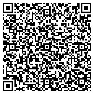 QR-код с контактной информацией организации ВНСК, ТОО