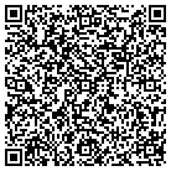 QR-код с контактной информацией организации Недра Сибири LGC, ТОО