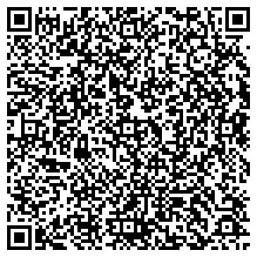 QR-код с контактной информацией организации Западная нефтегазовая компания, ООО