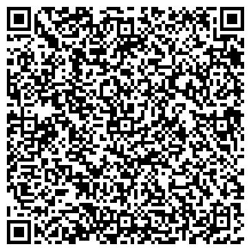 QR-код с контактной информацией организации BZ-trade (БЗ-трейд), ТОО