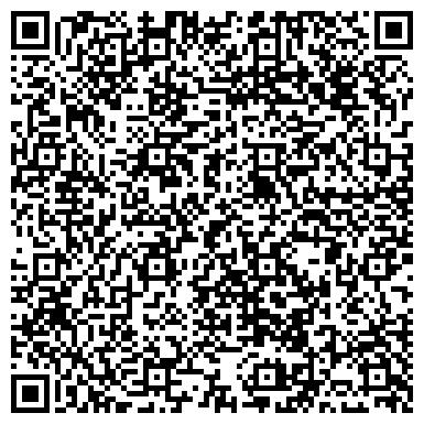 QR-код с контактной информацией организации Global Systems (Глобал Системс), ТОО