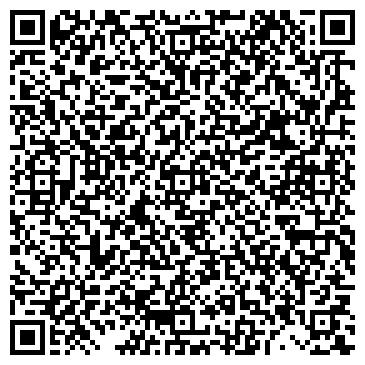 QR-код с контактной информацией организации Орал-МВВ-ОИЛ, ТОО