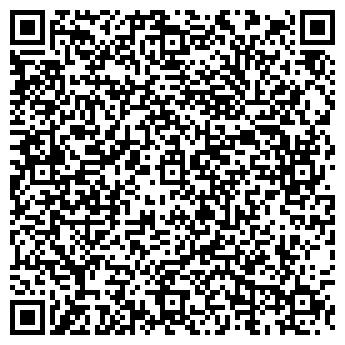 QR-код с контактной информацией организации DAV (ДАВ), ТОО