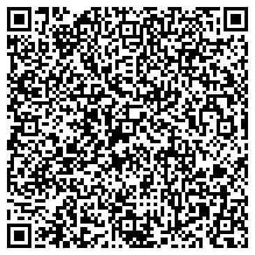 QR-код с контактной информацией организации Ультра, ТОО