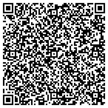 QR-код с контактной информацией организации Cond (Конд), ТОО