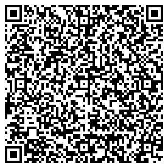 QR-код с контактной информацией организации РэП Ойл, ТОО