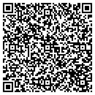 QR-код с контактной информацией организации Арсен, ТОО