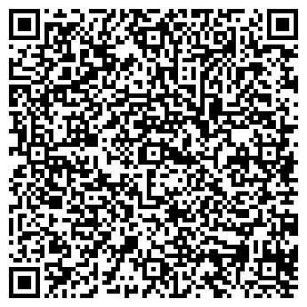 QR-код с контактной информацией организации Эклипс Компания, ТОО