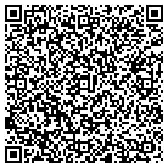 QR-код с контактной информацией организации ГЕЛИОС филиал, ТОО