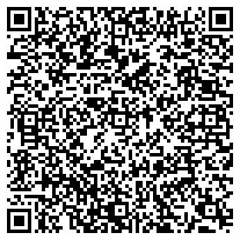 QR-код с контактной информацией организации Сгм Казахстан, ТОО