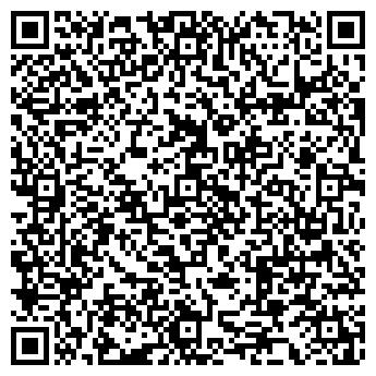 QR-код с контактной информацией организации Достык-Сompany, ТОО
