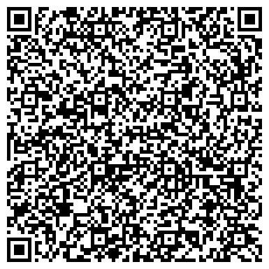 QR-код с контактной информацией организации Sino technics Astana (Сино техникс Астана), ТОО