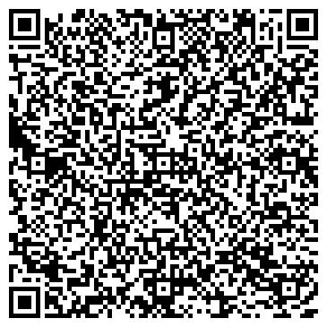 QR-код с контактной информацией организации BMS Kazakhstan (БМС) Казахстан, ТОО